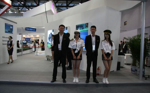 The 15th Aviation Expo China