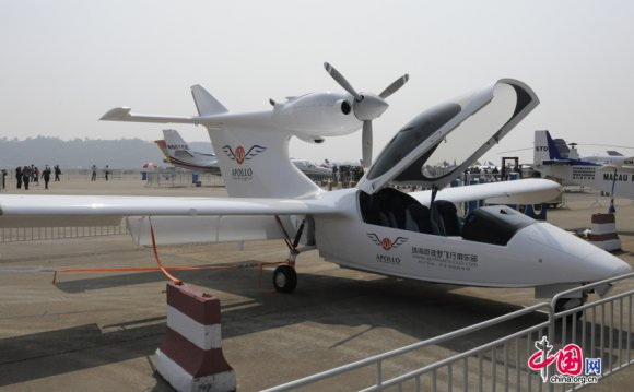 A light amphibious aircraft