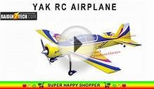 RC Model Airplane - Best Beginner Engine Powered Kit