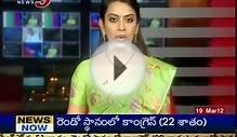Telugu News- Aviation Show 2012 Ended At Begampet(TV5)